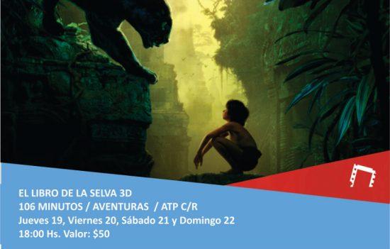 El Libro de la Selva - 3D