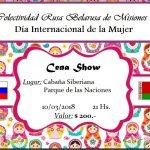El sábado Cena Show por el Día Internacional de la Mujer en la Colectividad Rusa Belorusa