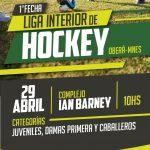 Se juega en Oberá la 1º fecha de la Liga del Interior de Hockey