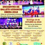 """Ucrania Baila"". Tercer encuentro de ballets Ucranianos en Oberá"