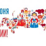 Salutación a la comunidad Rusa