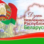 Salutación Día de la Independencia de la República de Belarús