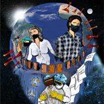Presentan libro virtual hecho por artistas misioneros