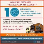 Concurso de poesía para celebrar los diez años de la Casa del Bicentenario