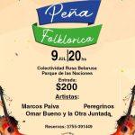 El viernes Peña Folklórica