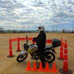 Inspectores de tránsito se capacitaron para instruir en la Conducción Segura de motocicletas